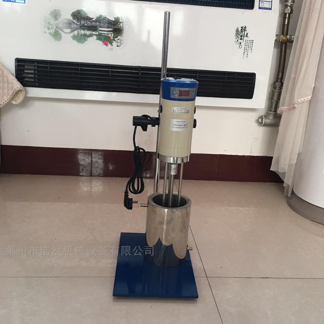 小型实验室高剪切混合乳化机