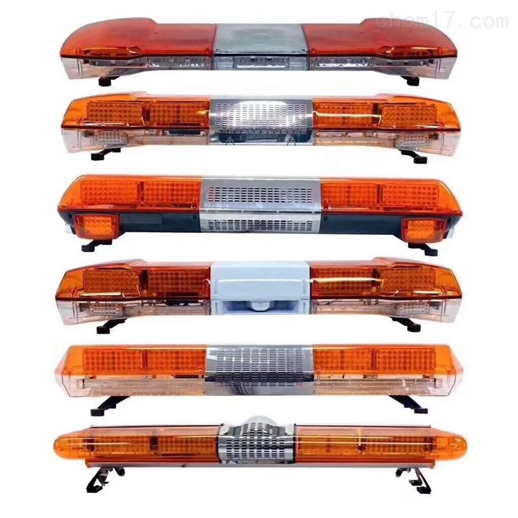 星际警灯维修三色车载警灯管理车顶警示灯