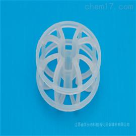 塑料灯笼环也称双层花环填料