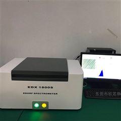 欧盟ROHSROHS检测仪,rohs六项测试仪,X荧光光谱仪