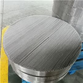 DZ1000型丝网波纹填料使用效果介绍