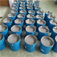 FC-11APC碳化硅杂化聚合物涂料制造商