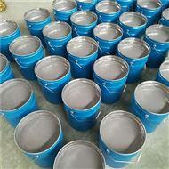 FC-11有机杂化聚合物烟囱防腐施工技术优先