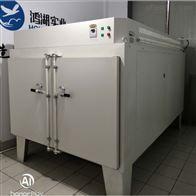 LH-5100-150A定制变色玻璃膜烤箱