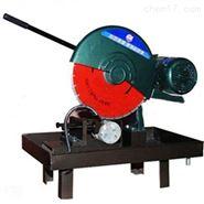HQP-150砼切割机