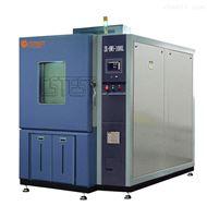 ZK-HL-1000L高低温试验箱
