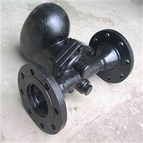 FT14杠杆浮球式蒸汽疏水阀