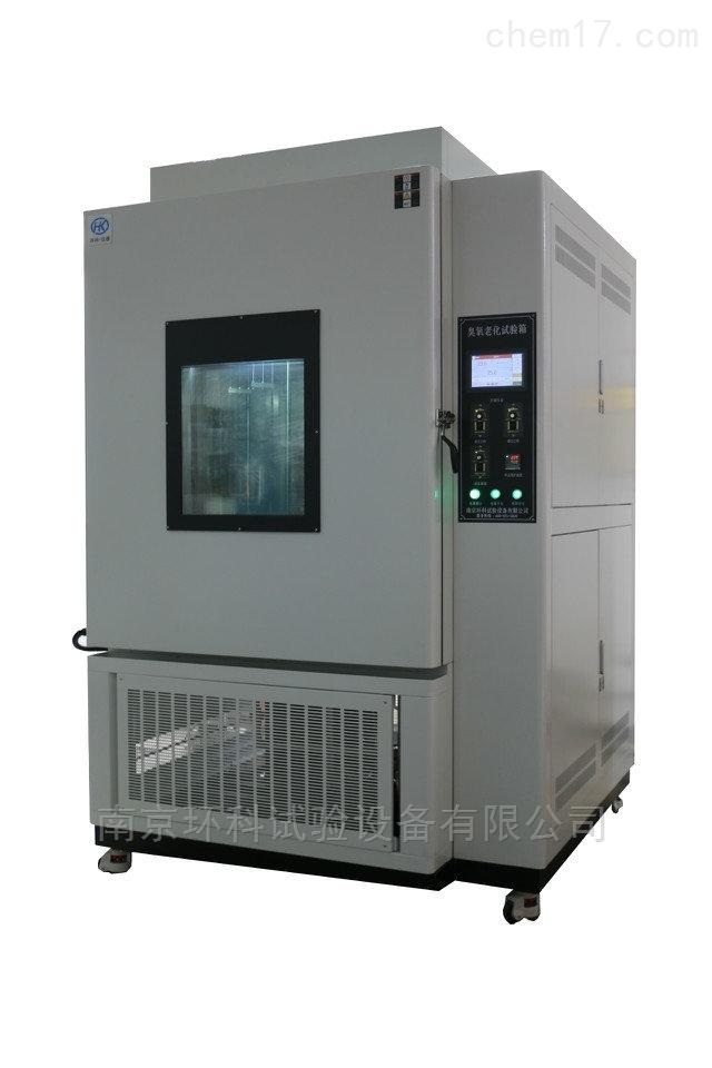 河北臭氧老化试验箱|安徽臭氧老化试验机【专业制造厂家】