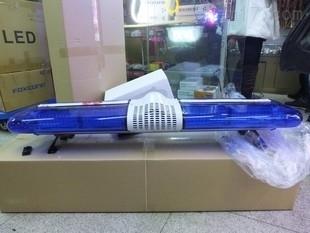 带字12V长排警示灯LED警灯灯壳维修