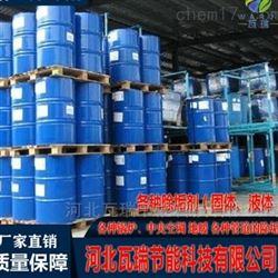天津锅炉除垢剂