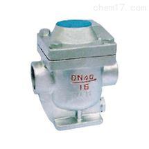 自由半浮球式蒸汽疏水閥按需定制