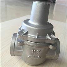 2507双相钢减压阀