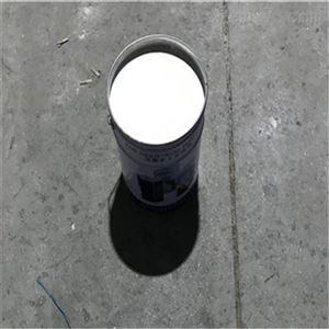 FC-103耐磨损环氧陶瓷涂料质优价廉