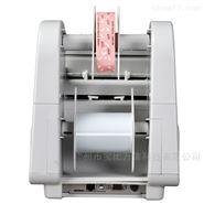RFID标签打印机BB707S HF