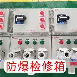 隔爆型防爆配电箱BXD52-8K