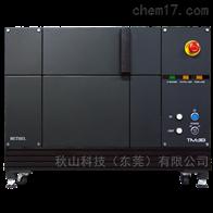TM3日本thermal测量薄膜和微小区域的热导率