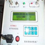 双通道动平衡测试仪