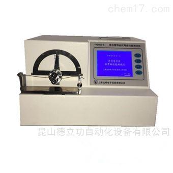 YY0450-G导引管导丝抗弯曲测试仪河南厂家直销