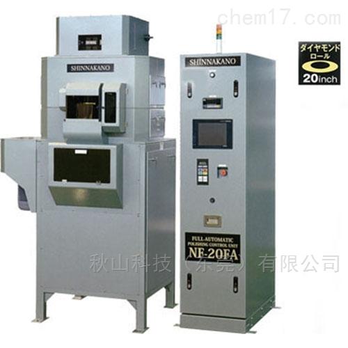 日本新中野iidagroup清酒精米机,碾米机