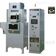 NF-20FA型日本新中野iidagroup清酒精米机,碾米机