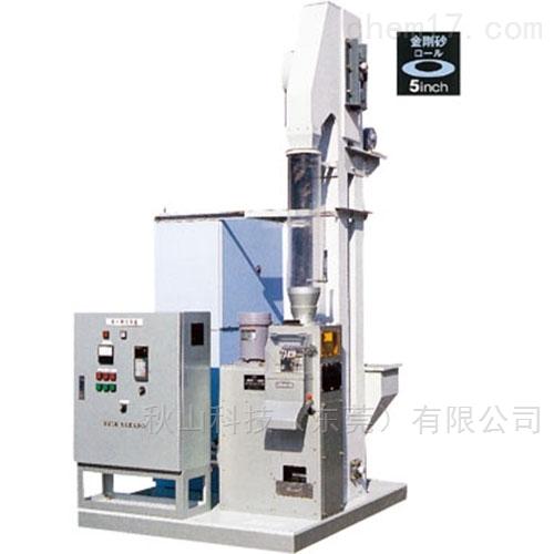 日本新中野iidagroup小型实验清酒精米机