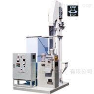 RP-5型日本新中野iidagroup小型实验清酒精米机