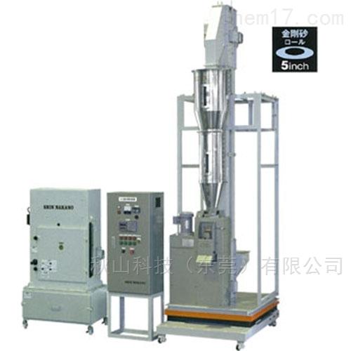 日本新中野iidagroup可计数实验清酒精米机