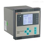 AM4-I電流型微機保護裝置