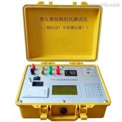江西变压器短路阻抗测试仪