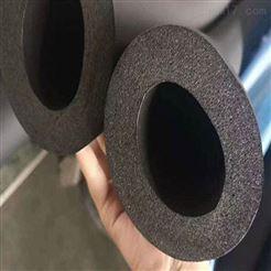 2000mm*10mm橡塑管厂家批发保温隔热