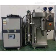 ADL311S密闭式溶剂回收喷雾干燥机