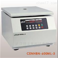 MRCLAB 台式高速电动离心机