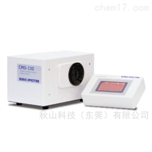 日本朝日分光asahi-spectra单色计CMS-100