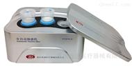 透析液监测 滤膜法 抽滤机 内镜检测