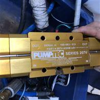 112T/M8215Pumptec活塞式柱塞泵