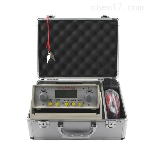 ES9020智能防雷元件测试仪