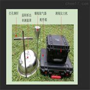 静电能谱测氡仪