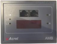 AMB10小母線監配套附4位LED數碼定時輪顯電流電壓