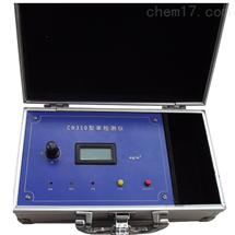CN310苯含量快速检测仪
