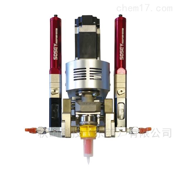 日本sosey 2液自动称重混合卸料机STP系列