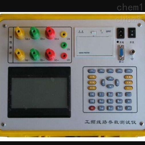 伊春市承装修试变频工频线路参数综合测试仪