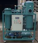 DZL係列高效真空濾油機