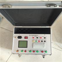 三级承装修试设备-断路器开关特性测试仪