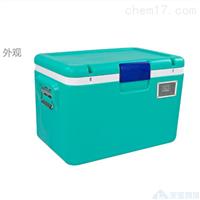 保溫箱冷藏箱拉杆式