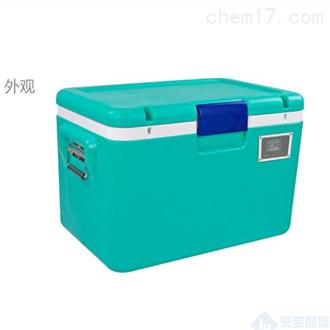 KM-54保温箱冷藏箱拉杆式