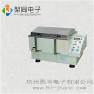 聚同气浴恒温振荡器机械定时操作简单
