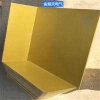3240环氧树脂绝缘插板加工电解铝短路口绝缘螺栓