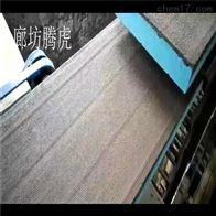 th001一体化免拆模板设备专业设计值得信赖