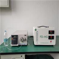 FD-WG實驗室高壓水蒸氣發生器