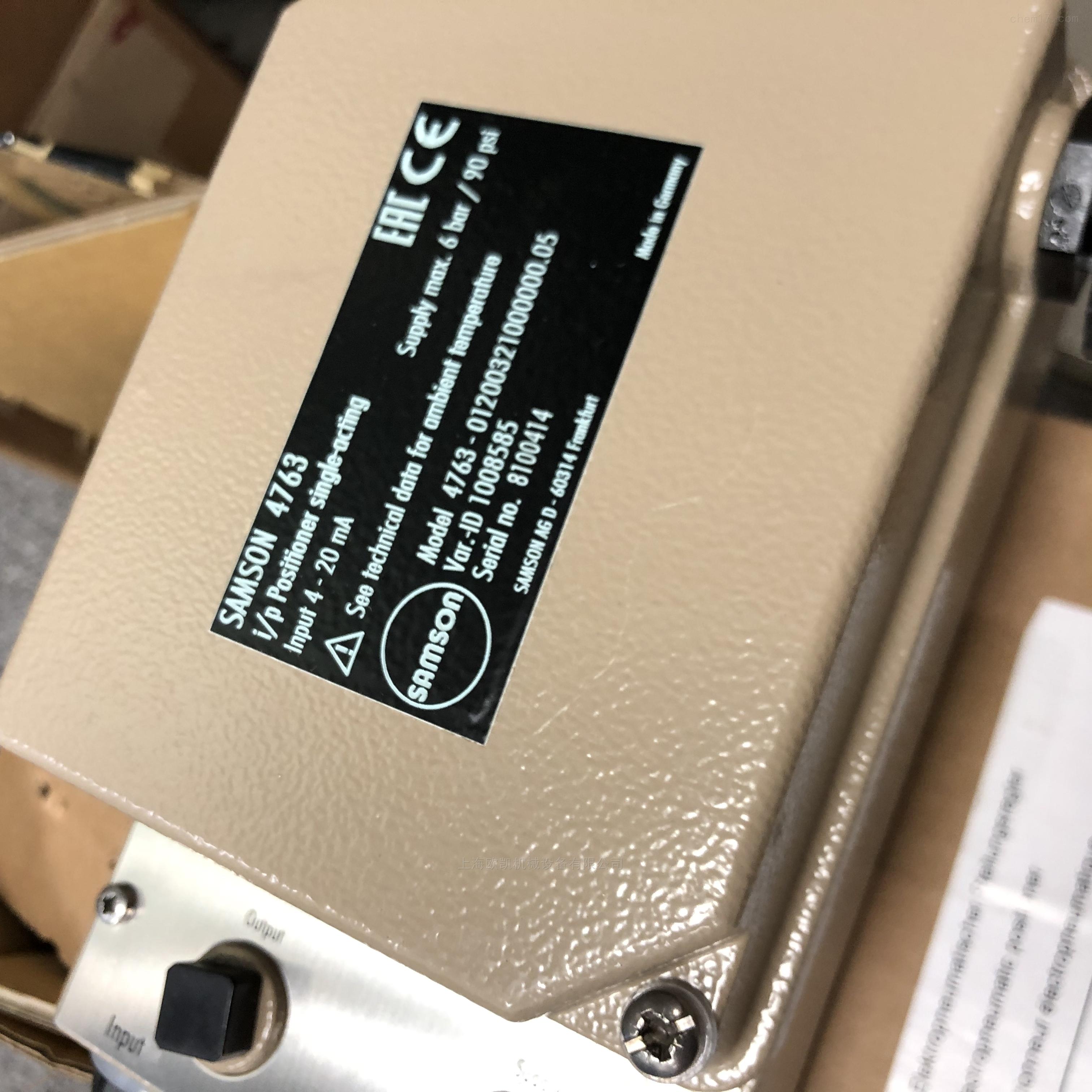 SAMSON定位器3725系列上海萨姆森技术选型